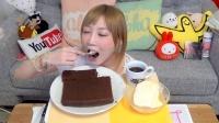 木下大胃王:刚出炉的美味巧克力布朗尼配上冰淇淋-Nhzy字幕组