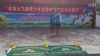 北京奋斗小学段佳楠和王恬艺合唱《明天你好》