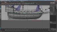 maya海盗船1