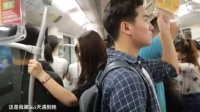 地铁相遇365天—爱的表白
