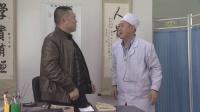 关东微喜剧 264—在线播放—《关东微喜剧》—电视剧—,视频高清在线观看