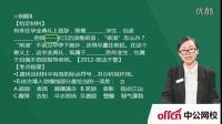 2016年河北政法干警精品班-行测