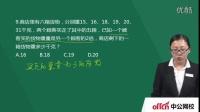 2016河北政法干警-精品班行测