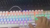 淘宝店铺安徽赛博电脑城特惠出售狼蛛F2010机械键盘电竞专业网咖专用跑马灯键盘特效视屏