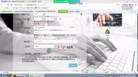 视频: 宇哥团队 新用户注册 入金 提款 交易量查询教程