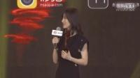Papi酱直播首秀视频曝光__网友-声音也太生猛了