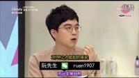 视频: 韩国原装进口翘鼻神器——中国总代阮先生