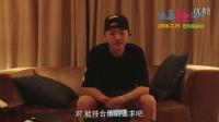 """《陆垚知马俐》曝黑匣子特辑 宋佳爆料文章懂表演也懂""""折磨""""演员"""
