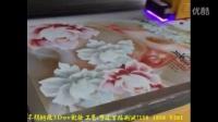 不锈钢板3D打印机|装饰面板uv喷墨打印机|3D玉雕效果制作工艺