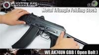 【ASGK】AK系列06 WE AK74UN GBB