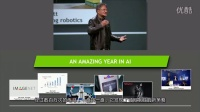 GTC 2016- An Amazing Year in AI (part 4)_CN
