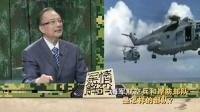 中国海军三大舰队-亮剑-南海军演 130530 国语_高清