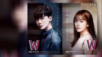 W-两个世界吻戏前所未有!打破韩剧第八集必有kiss定律