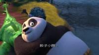 功夫熊貓3 粤语版 精彩片段