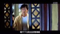 【HYL】成龙电影全集【特务迷城】高清版_高清
