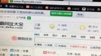 视频: 凤凰平台注册开户