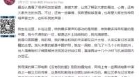 中国国防报评赵薇风波:爱国是最基础的道德 160715