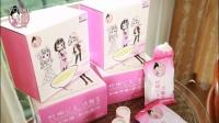 中国好微商粉嫩公主酒酿蛋价格实惠 总代FNGZ003 (2)