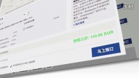 HRS 企业门户网站预订教程