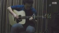 指弹吉他独奏蝶恋花-圣马可CL170吉他