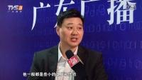 广东广播电视台采访李明峰:网络推广投入成本大吗?具体怎么做的? - 好软包