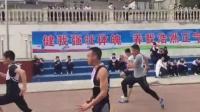 视频: 广元实验中学运动会QQ视频_2B2689314CF05E39CA0346787871150A