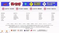 京东商城爱心力量~南方水灾网友爱心指赠食品和水