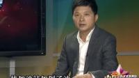 中国好品牌-火鹰太阳能