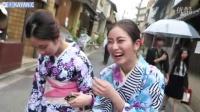 嘉欣京都大阪VLOGEP1穿和服游京都和牛串抹茶冰激凌生牛肉烤肉