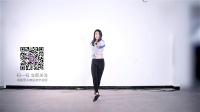 【舞哩】LIA KIM-Sugar舞蹈慢动作教学视频Part2