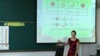 《最喜欢的水果》比赛课-广东省梅州市梅县新城中心小学-卢春花
