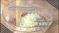 乾隆最爱的北京名小吃 学起来 160716