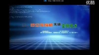 视频: 海信日立中央空调优势_高清,湖南海信中央空调总代理鸿信暖通