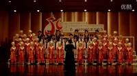 第三届中国民歌合唱节参赛实况B