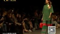 时尚中国 160716