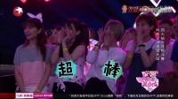 《加油美少女》黄晓明 羽泉 胜利20160716:四大钻石导师斗舞!黄晓明叫阵亚洲顶级天团