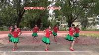 33喜洋洋舞蹈队《三月三》