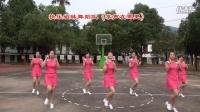 31快乐姐妹舞蹈队《掌声在哪里》
