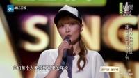 中国新歌声 中国好声音160715_标清14753311