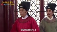 剧版《致青春》女主声音太出戏 泰剧《临时天堂》惊现疯狂男 28