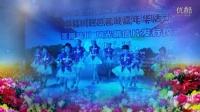 陆川舞精灵恰恰舞表演