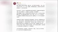 嘻嘻娱乐 2016 7月 想做切割 陈坤删光与赵薇有关的文章与照片 160718