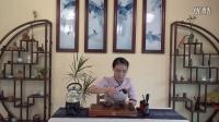 天晟茶艺培训第120期14号台湾十八道茶艺表演