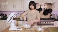 伯爵红茶马卡龙【曼达小馆】下午茶系列 第9集_标清