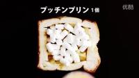 制作布丁烤面包