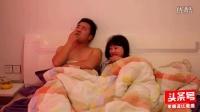 老公和小三在床上的对话,信息量惊人啊