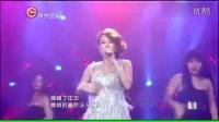 蔡妍 - 舞娘 2014贵州卫视跨年演唱会 现场版