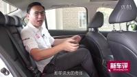 新车评网试驾英菲尼迪Q50L视频