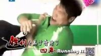 Angelababy杨颖跑男路 爱拼才会赢-20160221娱乐梦工厂-凤凰视频-最具媒体品质的综合视频