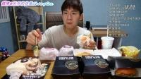 【臻美食】【韩国吃播】【奔驰小哥】小哥怒吃十个汉堡,蜡笔小新蛋糕,芝士棒,薯条等